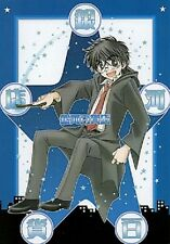 Harry Potter doujinshi - Harry/Ginny, Ron/Hermione - all characters