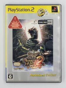Monster Hunter 2 Dos Japanese Sony PlayStation 2 PS2 Japan Import US Seller