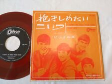 "THE BEATLES I WANT TO HOLD YOUR HAND 45 7"" JAPAN ODEON ORIGINAL OR-1041 RED WAX"