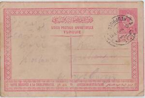 Turkey ca. 1910 stat pc 20 Pa, KEUPRUL... to ?, written in Greek