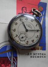 MONTRE DE POCHE MÉCANIQUE KIROVSKIE CHIRPOTREB 7 RUBIS MADE IN URSS 1940