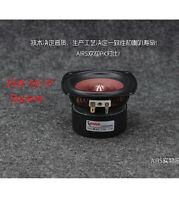 """25W 4Ω 4"""" Inch HIFI Full-Range Audio Speaker Vocal Stereo Woofer Loudspeaker"""
