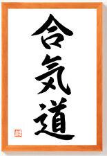 AIKIDO Original Japan Schriftzeichen Holzrahmen Braun japanische Kalligraphie