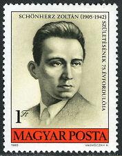 Hungary 2652, MNH. Zoltán Schönherz, Anti-fascist Martyr, 1980