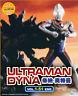 DVD ULTRAMAN DYNA Vol.1-51 End English Subs Region All + FREE SHIP