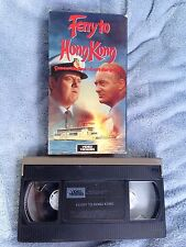 Ferry to Hong Kong (1959) - VHS Video Tape - Action - Curd Jürgens- Orson Welles