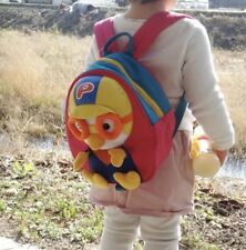 Pororo face safety harness backpack (pink) Pororo harness bag (pink)