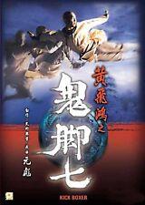 "Yuen Biao ""Kickboxer"" Shirley Lui HK 1993 Action Martial Arts R-0 NEW DVD"