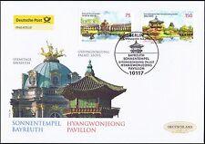BRD 2013: Sonnentempel und Pavillon Post-FDC Nr 3013+3014 1A Berlin-Stempel 1702