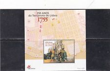 PORTUGAL S / S 250th ANNIVERSARY OF LISBON EARTQUAKE OF 1775