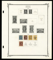 Greece 1800s to Early 1900s Stamp Collection