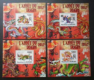 Burundi Year Of The Dragon 2011 2012 Chinese Zodiac Lunar Calligraphy (ms) MNH