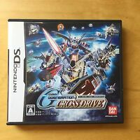 Nintendo DS Gundam G Generation Cross Drive (Used)