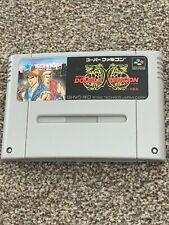 Return Of Double Dragon Super Nintendo Cart Retro Game Snes Japan Super Famicom