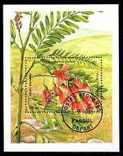 Fleurs Afghanistan (106) bloc oblitéré