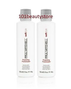 PAUL MITCHELL Soft Style Foaming Pommade (PACK OF 2) Brand New* Same Day Ship*