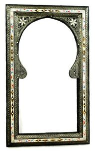 Moroccan Wall Mirror Large Authentic Home Decor Handmade White Blue Silver Red