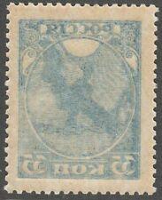 RUSSIA 1918 Mi 149x Error - Offset, MNH OG