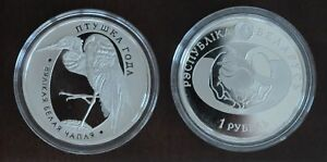 BELARUS – PROOF 1 ROUBEL COIN 2008 YEAR GREAT WHITE EGRET