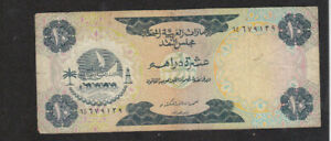10 DIRHAMS VG BANKNOTE FROM UNITED ARAB EMIRATES 1973 PICK-3