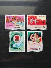 Chinese Stamps -- China 1972 SC1099-1102 (SCOTT 97.50 USD)