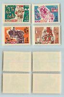 Russia USSR 1963 SC 2697-2700 mint . rtb799