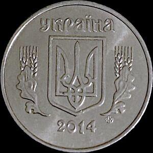 UKRAINE, 5 Kopiyok, 2014 - Kiev, Small 5
