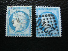 FRANCE - timbre yvert et tellier n° 60 x2 obl (A20) stamp french