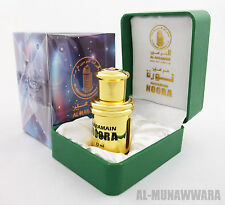 Noora by Al Haramain - Exotic Arabian Perfume Oil/Attar