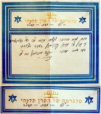 1935 Hebrew BETAR TELEGRAM Revisionist ZIONIST JUDAICA Menorah TEL HAI FUND