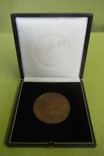 DDR Medaille - Humboldt Universität zu Berlin - Zum 200. Geburtstag der Gebrüder