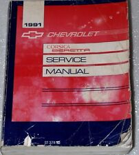 1991 Chevy Corsica and Beretta Factory Service Manual Original Shop Repair Book