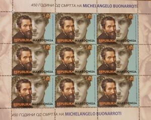 Republic of North Macedonia/2014/M/S/450 Years of the death of Michelangelo
