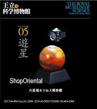 SCIENCE MUSEUM SPACE EXPLORATION MODEL TAKARA SPACE MARS SATELLITE WL_B5