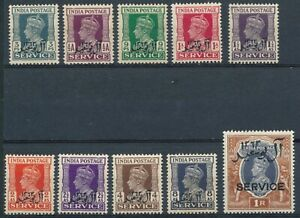 Bicentenary of Al-Busaid Dynasty - Muscat Official 1944 - Un Hinged - SG# O1/10