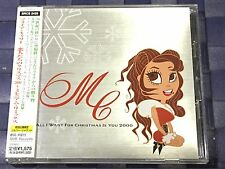 Mariah Carey All I want For Christmas is You 2000 - Japan Import - SRCS-2425
