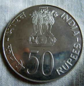 INDIA 50 Rupees 1974  FAO   Planned Families Silver AU UNC