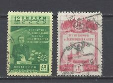 RUSSIA 1950 SUPREME SOVIET ELECTIONS PAIR USED  SG 1582/1583