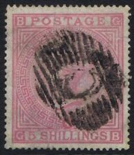 Cats Used Single British Colony & Territory Stamps