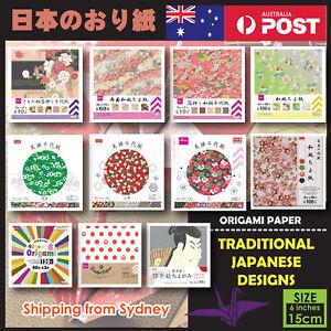 Japanese Origami Folding Paper, Yuzen Chiyogami Washi 15cm, 6inch, Kids Activity