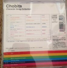 Chobits anime character song select Music Cd soundtrack
