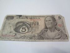 MEXICO 10  PESOS 16.9.1969 P 63a  about Uncirculated Banknotes