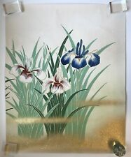 Unframed Chinese wall hanging landscape print, 72 x 57cm on linen paper *[20568]