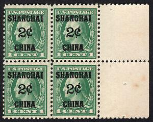 Scott K1, Blk of 4 MNH, SHANGHAI 2c CHINA overprint on 1c