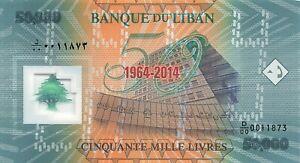 Lebanon 50000 Livres 2014 Commemorative UNC