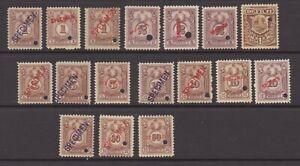 Peru - (17) Older Postage Due Specimens w/ Varieties     -     Lot 0921358