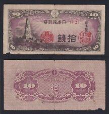 New listing Japan 10 Sen 1944 Bb Vf- B-02