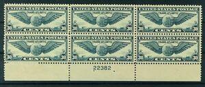 US Air Mail Scott #C24 Plate Block of 6 Light Hinge VF+ Cat. Value $120+ (S85)