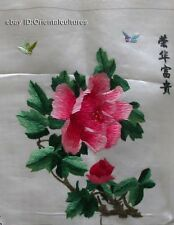 """Chinese totally 100% hand su silk embroidery art:peony flower butterflies 8"""""""