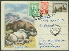 Mongolia 1958 cover/Railway 1t, scarce Train topical